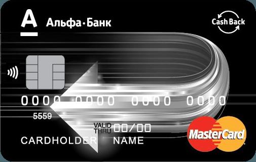 Взять кредитную карту онлайн по паспорту