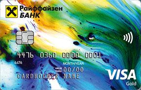 Изображение - Обзор карт с функцией cashback Raiffeisen_mcg_vsesrazu_290x185