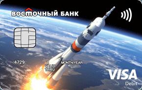Дебетовая карта №1 - Восточный банк
