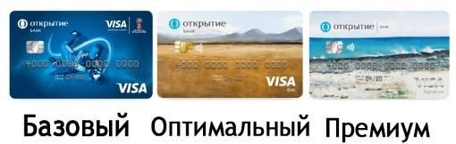 """Универсальная дебетовая карта банка """"Открытие"""""""