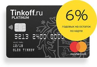 """Visa Cash Back"" от банка Санкт Петербург"