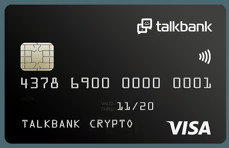 Дебетовая карта банка Тинькофф Блэк