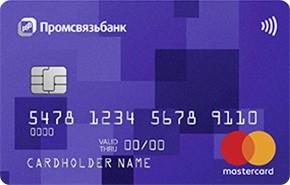 Изображение - Обзор карт с функцией cashback card_5_a