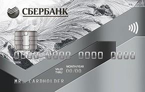 Изображение - Обзор карт с функцией cashback Classic