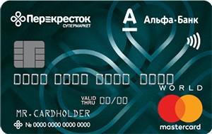 Изображение - Обзор карт с функцией cashback Perekrestok