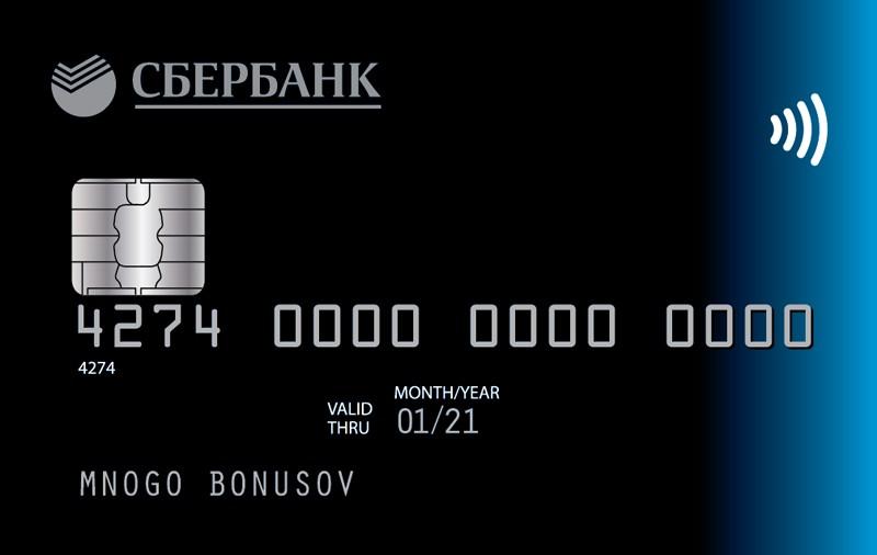 Изображение - Что такое кэшбэк на банковской карте сбербанка cartasbolshimi