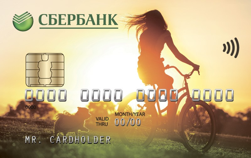 Изображение - Что такое кэшбэк на банковской карте сбербанка molodenayakarta