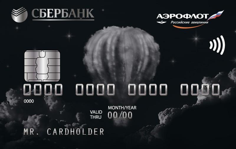 Изображение - Что такое кэшбэк на банковской карте сбербанка signatureaero