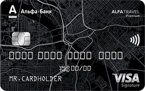 Изображение - Обзор карт с функцией cashback travel_print_premium