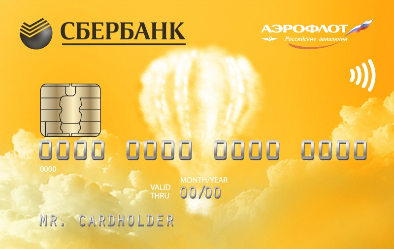 Изображение - Что такое кэшбэк на банковской карте сбербанка zolotayaaeroflot