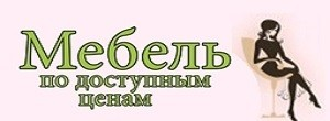 Магазины Партнеры Хоум Кредит Банка