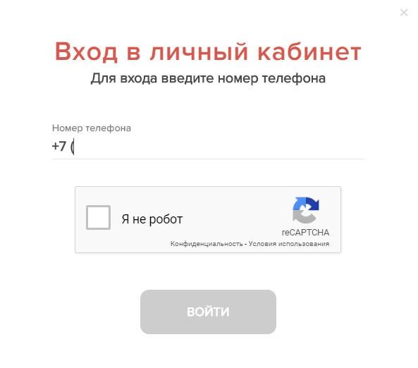 кэшбэк через приложение