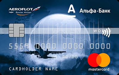 Кредитные карты Альфа-Банка - Онлайн оформление