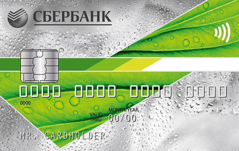 Кредитные карты 100 процентов одобрения