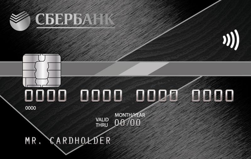 онлайн заявка хоум кредит отзывы
