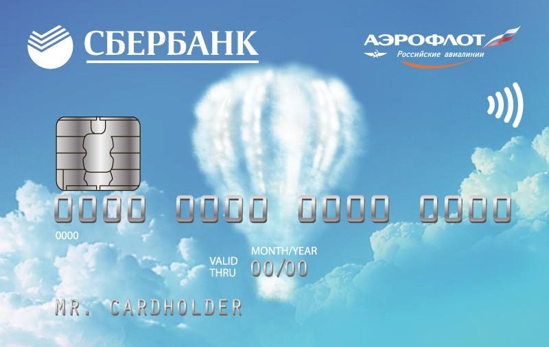 кредитные карты втб сбербанка онлайн