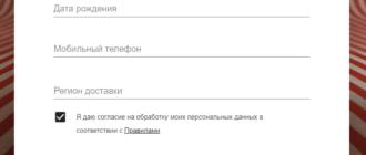 Оформить карту Халва от Совкомбанка - Онлайн заявка