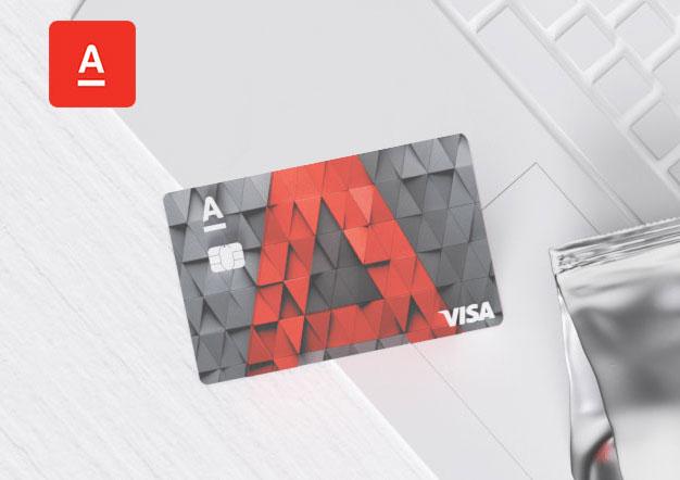 Альфа банк дебетовая карта с кэшбэком и процентами условия