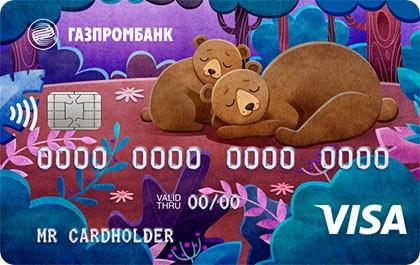 «Наш малыш» Visa Platinum