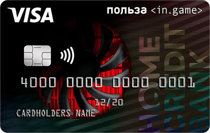 InGame - Хоум Кредит Банк