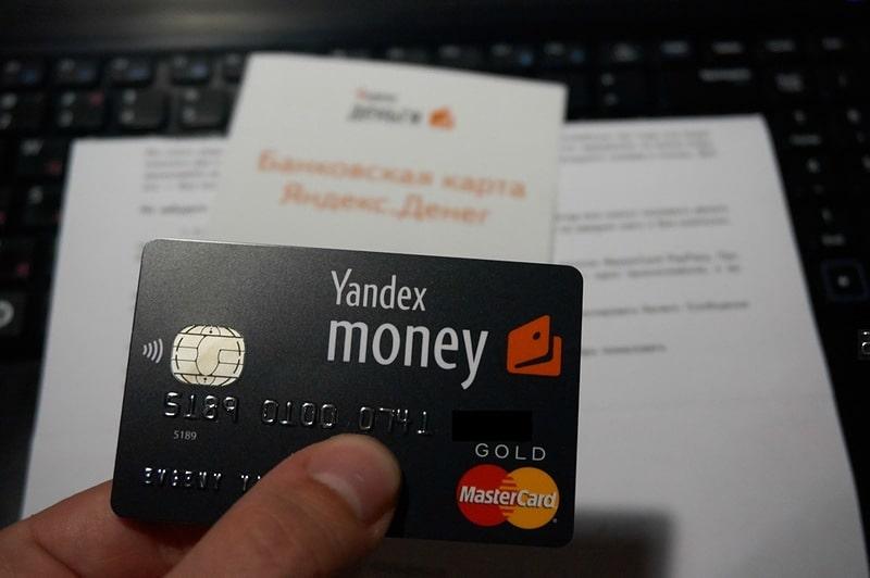 Карта Яндекс Деньги - Условия