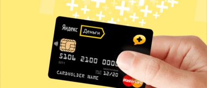 Микрокредитная компания максимум кредит форум