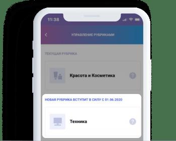 Дебетовая карта ПОРА от Уральского Банка