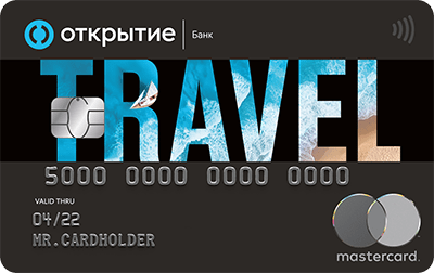 Travel Opencard
