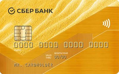 Сбербанк - Дебетовые карты для физических лиц